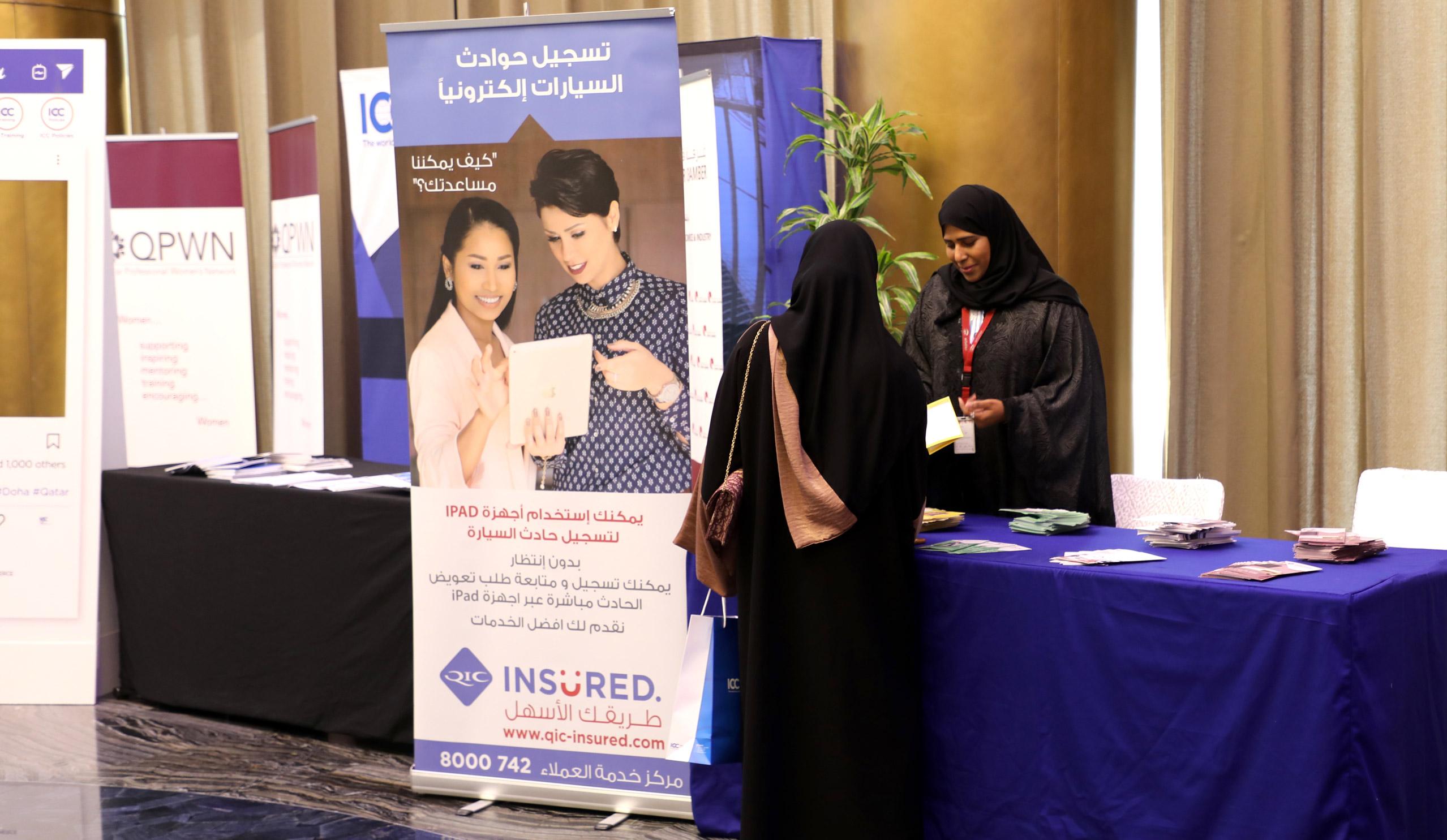 QIC-Qatar-Women-Empowerment